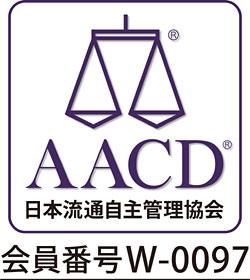 日本流通自主管理協会(略称AACD)