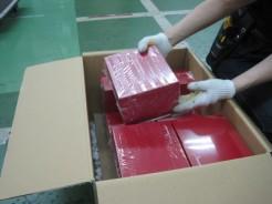 安心・安全 高品質の商品管理:梱包・発送
