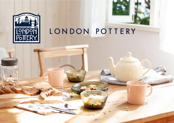 ロンドンポッタリー LONDON POTTERY